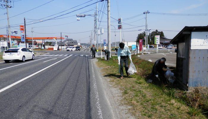 道路清掃活動を行いました。
